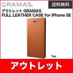 送料無料 アウトレット GRAMAS Full Leather Case for iPhone SE / 5s / 5 Tan|ymobileselection