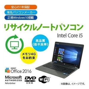 リサイクルノートパソコン Intel Core i5 (メモリ4GB)【11月20日頃出荷】|ymobileselection