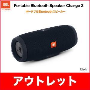 アウトレット JBL Portable Bluetooth Speaker Charge3 Black ポータブル ブルートゥース スピーカー ymobileselection