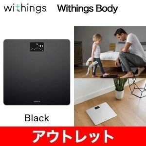 アウトレット Withings BODY|ymobileselection