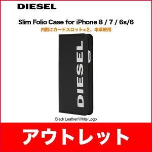 アウトレット Slim Folio Case for iPhone 8 and iPhone 7 BlackLeather/WhiteLogo ymobileselection
