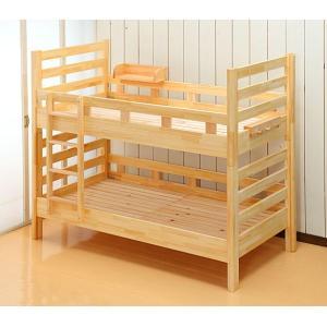 『日本製』ヤマサキ 2段ベッド(二段ベッド) 子供 頑丈 丈夫 国産 シングル 木製|ymsk-baby
