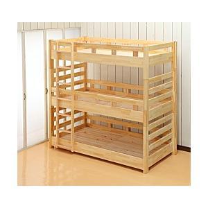『日本製』ヤマサキ 3段ベッド(三段ベッド) 子供 頑丈 丈夫 国産 シングル 木製|ymsk-baby