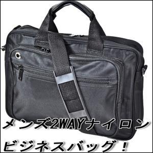 ビジネスバッグメンズビジネス鞄ショルダー2ウエイ...