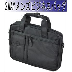 ビジネスバックメンズビジネス鞄ショルダー2ウエイバッグ...