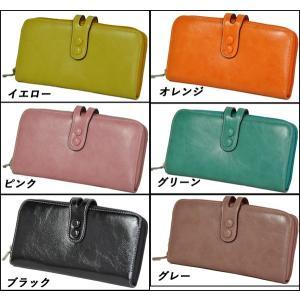 サラバトーレマーラブランドの婦人財布 カラーはブラック・グレー・グリーン・オレンジ・イエロー・ピンク...