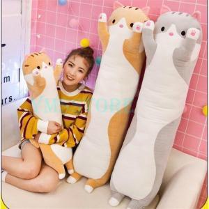 90cm 抱き枕 抱きまくら 洗える 猫おもちゃ ぬいぐるみ クッション 枕 まくら 安眠 リラック...