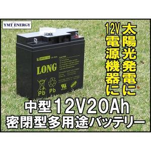 ※当商品は「PL保険加入製品」ですので安心してご利用いただけます。 ※届いたらすぐに使える充電済みの...