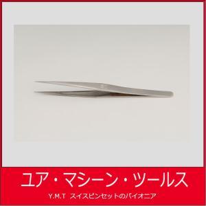 幸和ピンセット KFIピンセット K-21 NN 18-8ステンレス 【ネコポス OK】|ymt21