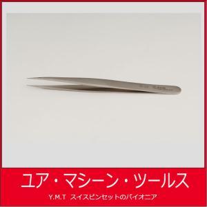 ルビス 超精密ピンセット RUBIS-0SA【ネコポス OK】|ymt21