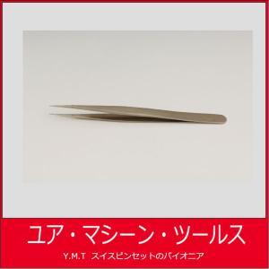 ルビス 超精密ピンセット RUBIS-12【ネコポス OK】|ymt21