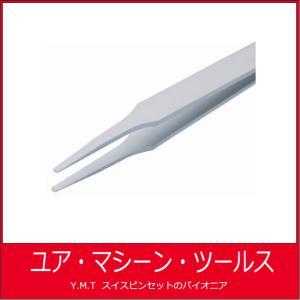 ルビス プラスティックピンセット RUBIS-K2a (白)【ネコポス OK】|ymt21