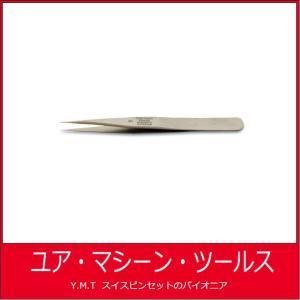 ビガー 超精密ピンセット VIGOR 1SA【ネコポス OK】|ymt21