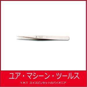 ビガー 超精密ピンセット VIGOR 3CSA【ネコポス OK】|ymt21