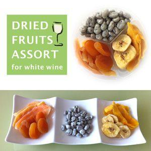 白ワインによく合うドライフルーツアソート(DRIED FRUITS for white wine) ...