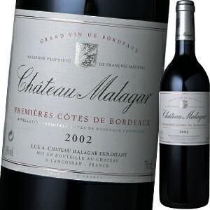 (赤ワイン)シャトー・マラガー 2002 wine