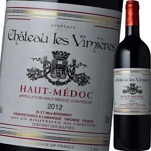 (赤ワイン)シャトー・レ・ヴィミエール 2012 wine