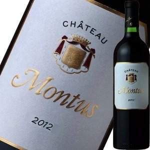 (赤ワイン・フランス)シャトー・モンテュス 2012(アラン・ブリュモン) wine