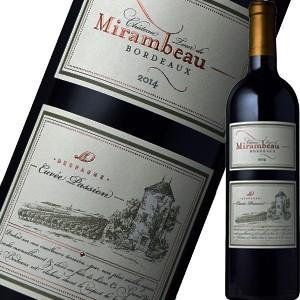 (赤ワイン・フランス・ボルドー)シャトー・トゥール・ド・ミランボー・キュヴェ・パッション 2014 wine...