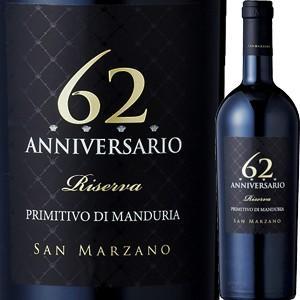 (赤ワイン プーリア)サン・マルツァーノ・アニヴェルサーリオ・セッサンタドゥエ・リゼルヴァ 2014...