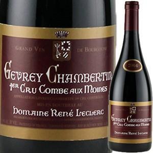 (赤ワイン フランス ブルゴーニュ)ドメーヌ・ルネ・ルクレール・ジュヴレ・シャンベルタン・プルミエク...