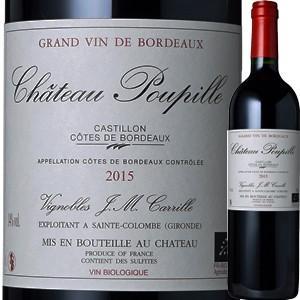 (赤ワイン フランス ボルドー)シャトー・プピーユ 2015 wine
