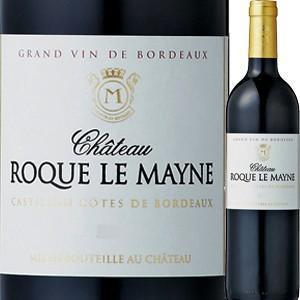 (赤ワイン・フランス・ボルドー)シャトー・ロック・ル・メイン 2015 wine...