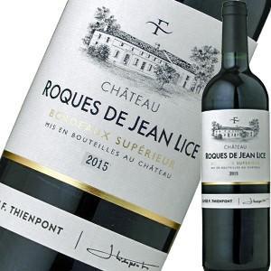 (赤ワイン・フランス・ボルドー)シャトー・ロック・ド・ジャン・リス・キュヴェ・フランソワ・ティエポン 2015 wine...
