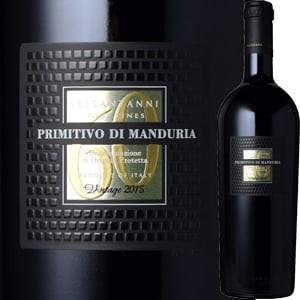 (赤ワイン)サン・マルツァーノ・セッサンタアンニ 2015 wine