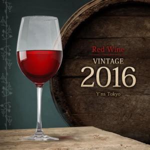 (父の日 プレゼント 父の日ギフト 40代 50代 60代 70代 赤ワイン)ナパ・ハイランズ・カベルネ・ソーヴィニヨン・ナパ・ヴァレー 2016 wine|ynstokyo|02