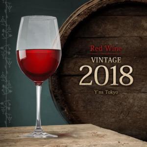 (赤ワイン)ドメーヌ・マシャール・ド・グラモン・ブルゴーニュ・ル・シャピトル 2018 wine|ynstokyo|02