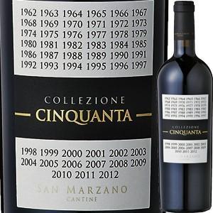 (赤ワイン・イタリア)サン・マルツァーノ・コレッツィオーネ・チンクアンタ+2 NV wine