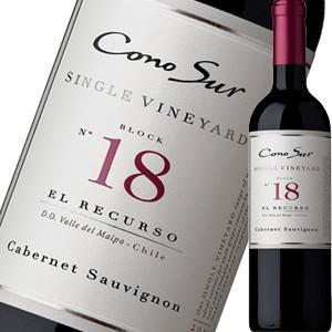 (赤ワイン チリ)コノスル・シングル・ヴィンヤード・カベルネ・ソーヴィニヨン wine