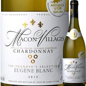 (白ワイン・フランス・ブルゴーニュ)カーヴ・ド・リュニー・マコン・ヴィラージュ 2015