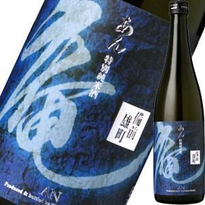 (日本酒 純米酒)庵(あん) 備前雄町 特別純米 2015 wine