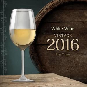 (白ワイン ニュージーランド)マトゥア・リージョナル・ソーヴィニヨン・ブラン・マルボロ 2016 wine|ynstokyo|02