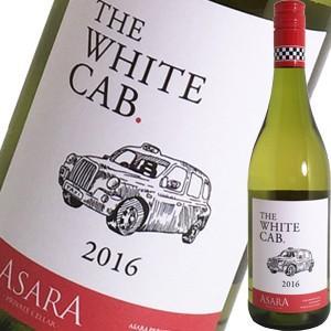 (白ワイン 南アフリカ)アサラ・エステート・ザ・ホワイト・キャブ 2017 wine