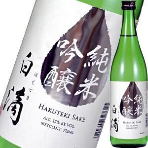 (日本酒・純米吟醸酒) 白滴(はくてき)・純米吟醸