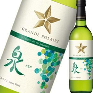 (白ワイン 関東 甲信越)グランポレール・エスプリ・ド・ヴァン・ジャポネ 泉-SEN- wine