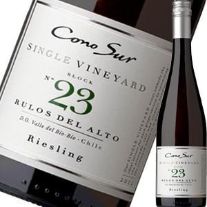(白ワイン チリ)コノスル・シングル・ヴィンヤード・ リースリング  wine