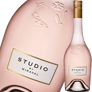 (ロゼワイン)ストゥディオ・バイ・ミラヴァル 2018 wine