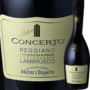 (シャンパン、スパークリング)メディチ・エルメーテ・コンチェルト・レッジアーノ・ランブルスコ 2017 wine