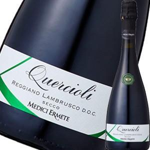 (シャンパン、スパークリング・イタリア) メディチ・エルメーテ・クエルチオーリ・レッジアーノ・ランブルスコ・セッコ NV