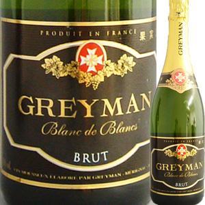 (シャンパン、スパークリング・フランス) グレイマン・ブリュット NV
