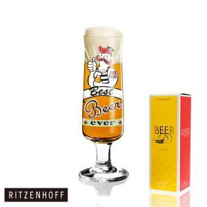 RITZENHOFF BEER COLLECTION ビアグ...