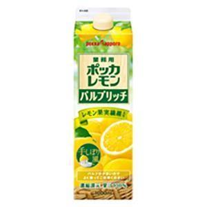 ポッカ 業務用 レモン パルプリッチ 1L 1000ml|yo-sake
