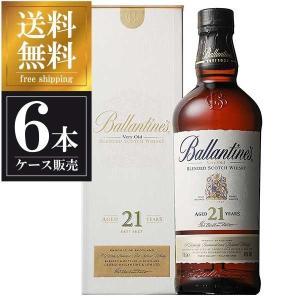 バランタイン 21年 40度 700ml x 6本 正規品 (箱付) (ケース販売) 送料無料※(本州のみ)|yo-sake