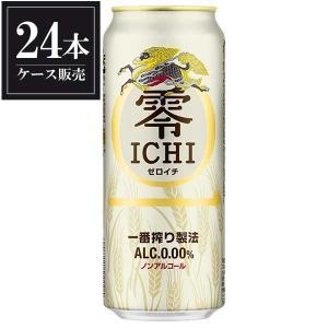 キリン 零 ICHI 缶 500ml x 24本 送料無料※(本州のみ) (ケース販売) (2ケースまで同梱可能)|yo-sake