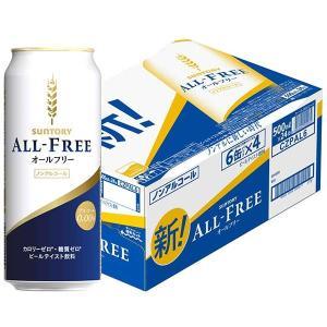 サントリー オールフリー 缶 500ml x 24本 送料無料※(本州のみ) (ケース販売) (2ケースまで同梱可能)|yo-sake