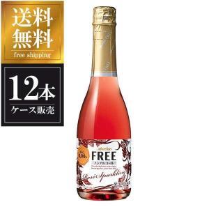 メルシャン フリースパークリング ロゼ 360ml x 12本 送料無料※(本州のみ) [ケース販売] [2ケースまで同梱可能]|yo-sake